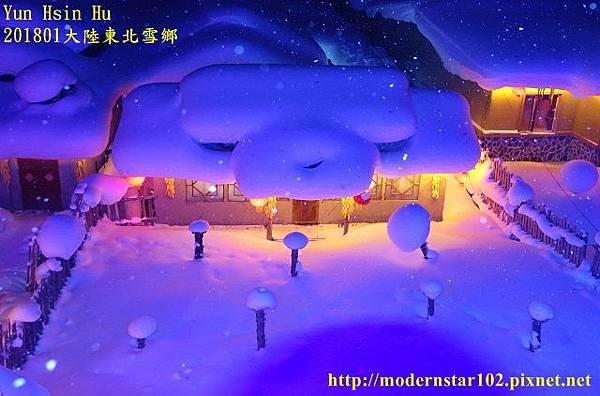 201801雪鄉3DSC01907 (640x422).jpg