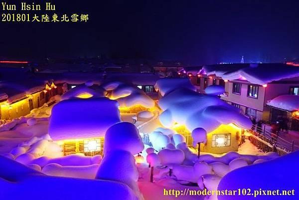201801雪鄉3DSC01934 (640x427).jpg