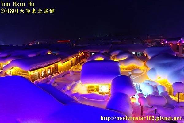 201801雪鄉3DSC01937 (640x427).jpg