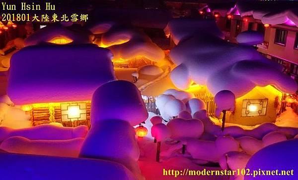 201801雪鄉3DSC01926 (640x388).jpg