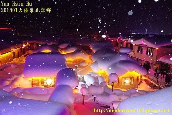 201801雪鄉3DSC01924 (640x427).jpg