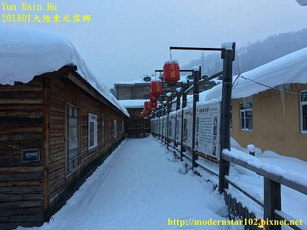 201801雪鄉3IMG_3814 (640x480).jpg