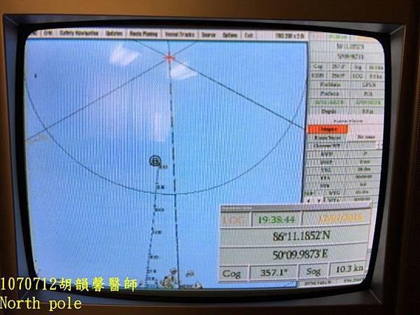 1070712 North pole yellowIMG_7863 (640x480).jpg