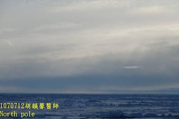 1070712 North pole yellowDSC03230 (640x427).jpg