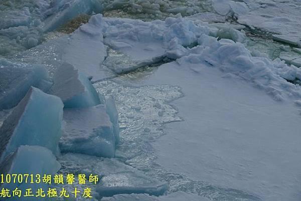 1070713 North pole 90DSC03627 (640x427).jpg