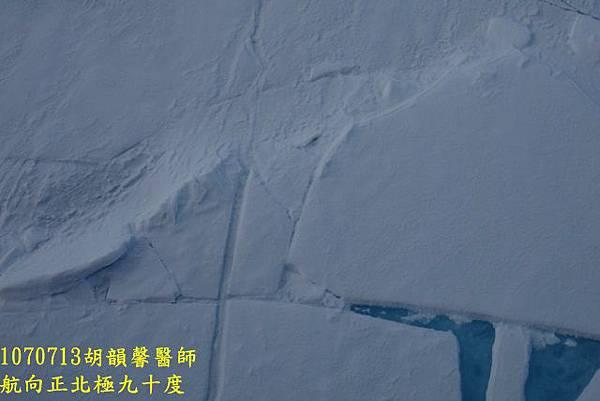 1070713 North pole 90DSC03754 (640x427).jpg