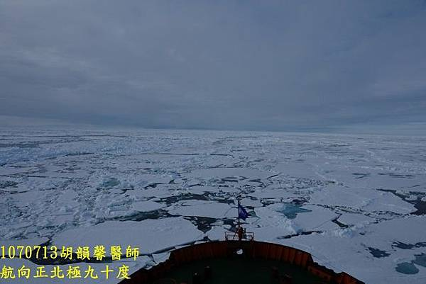 1070713 North pole 90DSC03930 (640x427).jpg