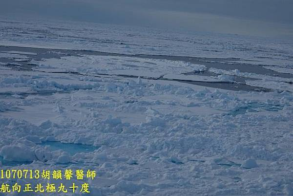 1070713 North pole 90DSC03937 (640x427).jpg