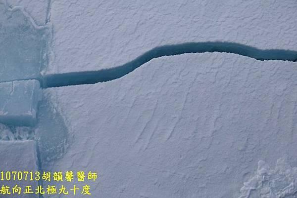 1070713 North pole 90DSC04313 (640x427).jpg