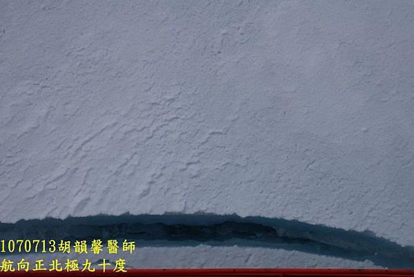 1070713 North pole 90DSC04356 (640x427).jpg