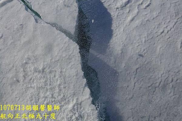 1070713 North pole 90DSC05107 (640x427).jpg