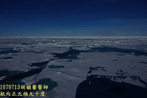 1070713 North pole 90DSC05632 (640x427).jpg