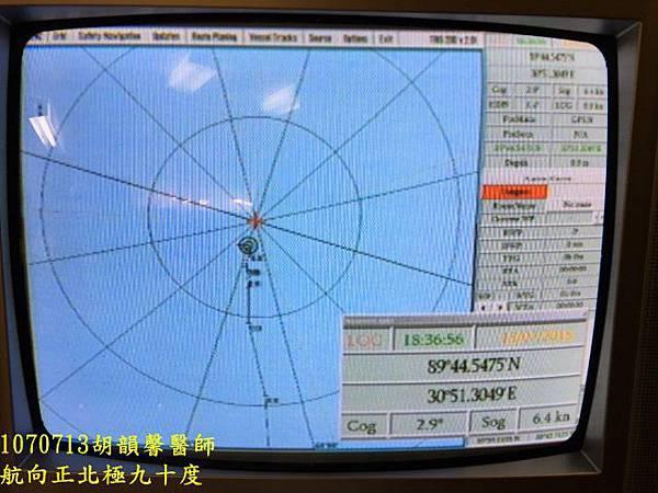 1070713 North pole 90IMG_7999 (640x480).jpg