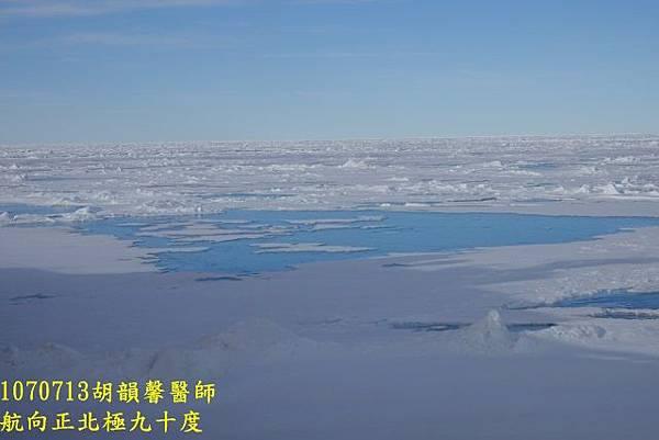 1070713 North pole 90DSC05422 (640x427).jpg