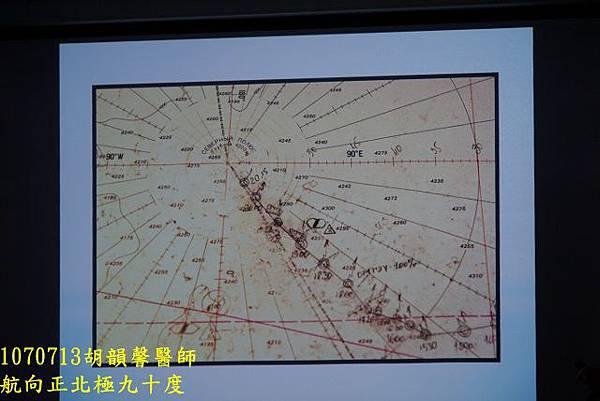 1070713 North pole 90DSC05517 (640x427).jpg