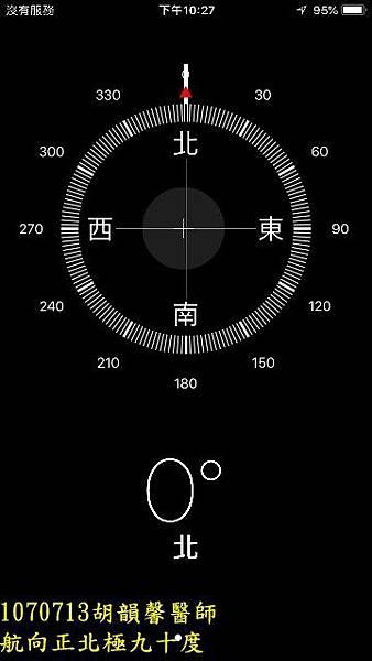 1070713 North pole 90IMG_8032 (360x640).jpg