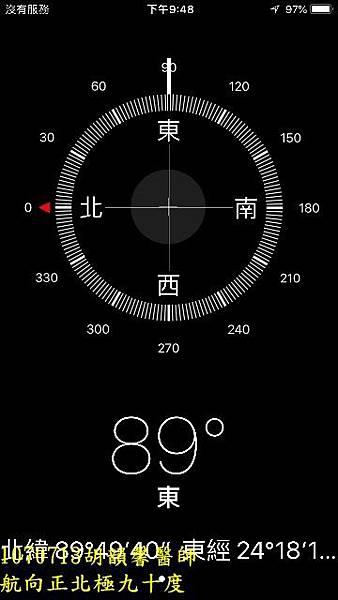 1070713 North pole 90IMG_8015 (360x640).jpg
