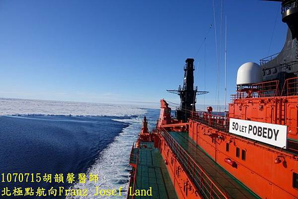 1070715 South SailingDSC06535 (640x427).jpg