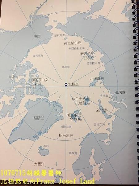 1070715 South SailingIMG_8280 (480x640).jpg