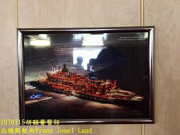 1070715 South SailingIMG_8300 (640x480).jpg