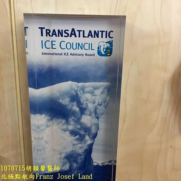 1070715 South SailingIMG_8307 (640x640).jpg