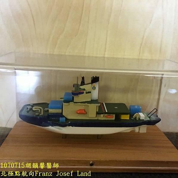 1070715 South SailingIMG_8306 (640x640).jpg