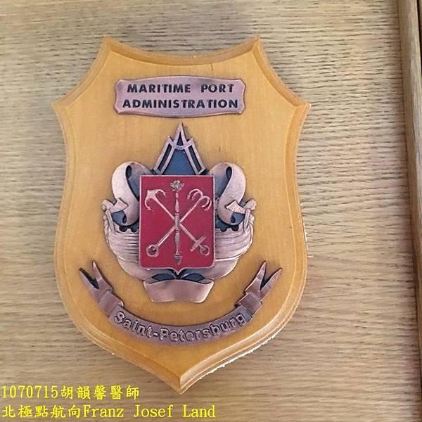 1070715 South SailingIMG_8305 (640x640).jpg