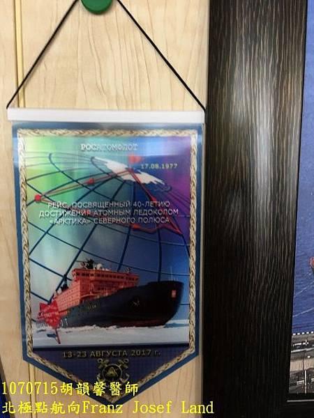 1070715 South SailingIMG_8332 (480x640).jpg