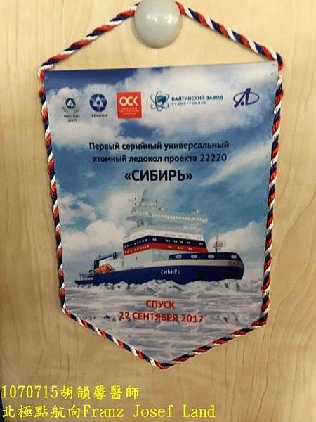 1070715 South SailingIMG_8334 (480x640).jpg