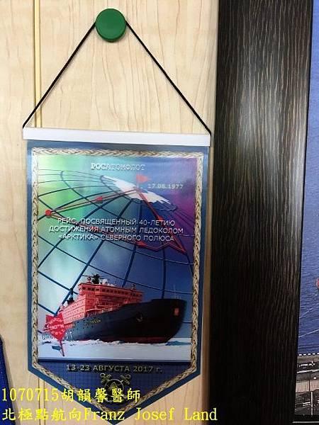 1070715 South SailingIMG_8335 (480x640).jpg