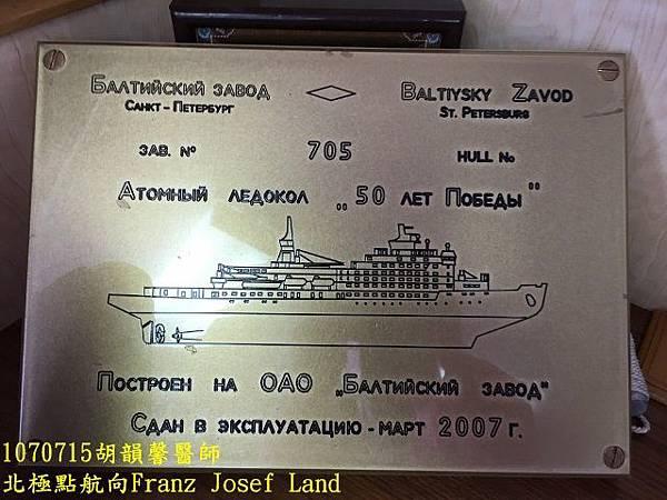 1070715 South SailingIMG_8340 (640x480).jpg
