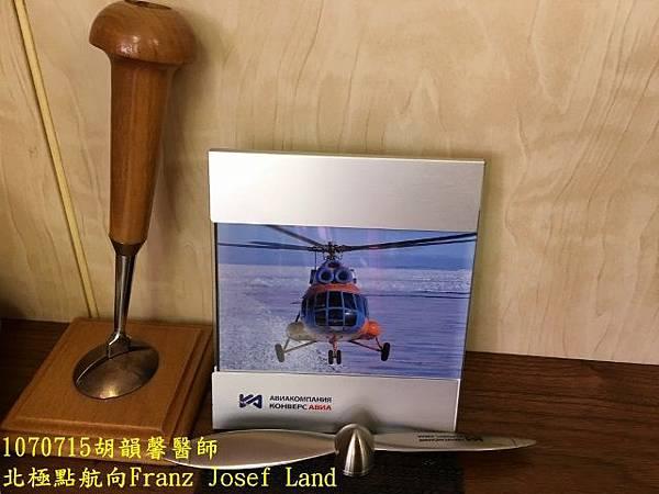 1070715 South SailingIMG_8341 (640x480).jpg