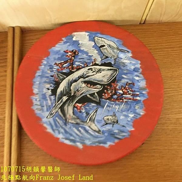1070715 South SailingIMG_8346 (640x640).jpg