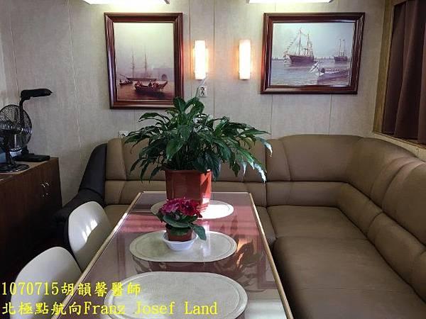 1070715 South SailingIMG_8351 (640x480).jpg