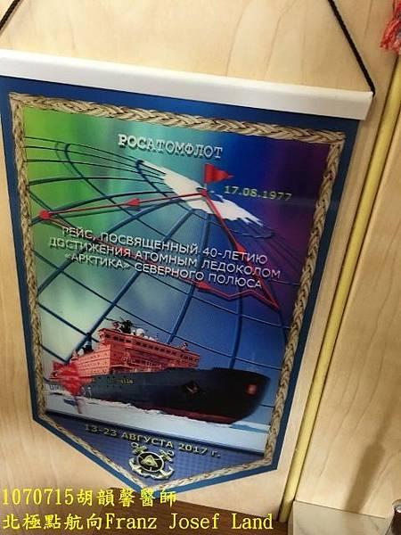 1070715 South SailingIMG_8354 (480x640).jpg