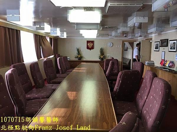 1070715 South SailingIMG_8353 (640x480).jpg
