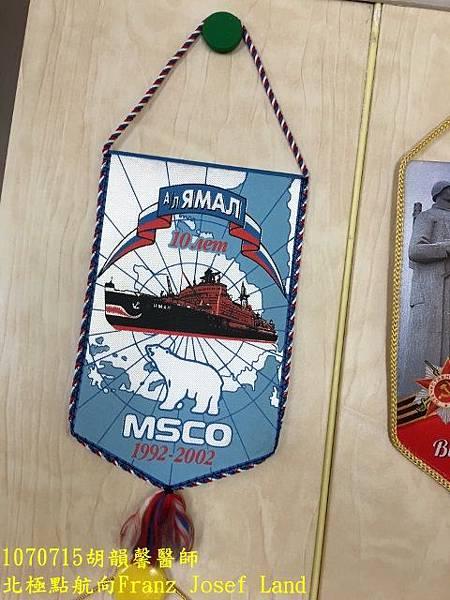 1070715 South SailingIMG_8359 (480x640).jpg