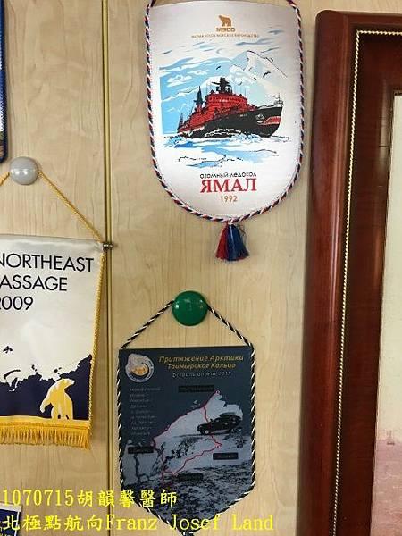 1070715 South SailingIMG_8365 (480x640).jpg