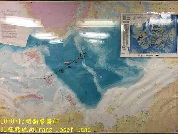1070715 South SailingIMG_8247 (640x480).jpg
