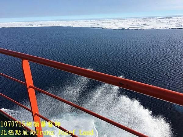 1070715 South SailingIMG_8398 (640x480).jpg