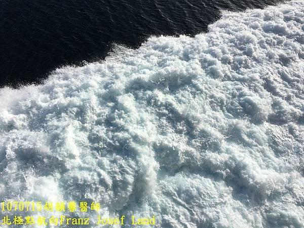 1070715 South SailingIMG_8402 (640x480).jpg