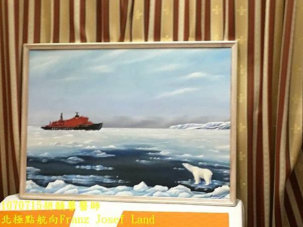 1070715 South SailingIMG_8426 (640x480).jpg