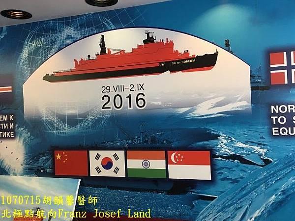 1070715 South SailingIMG_8447 (640x480).jpg