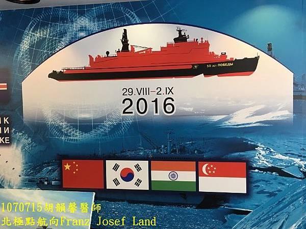 1070715 South SailingIMG_8450 (640x480).jpg