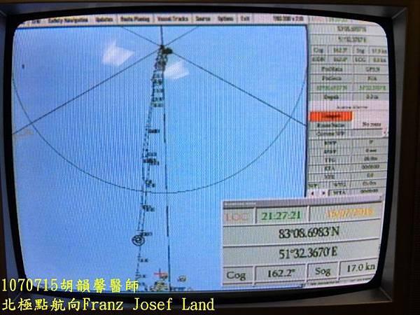 1070715 South SailingIMG_8598 (640x480).jpg