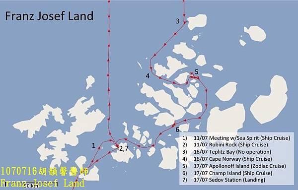 1070716 Franz Josef landNorth Pole Cruise 9-20 July 2018 Route Map.jpg