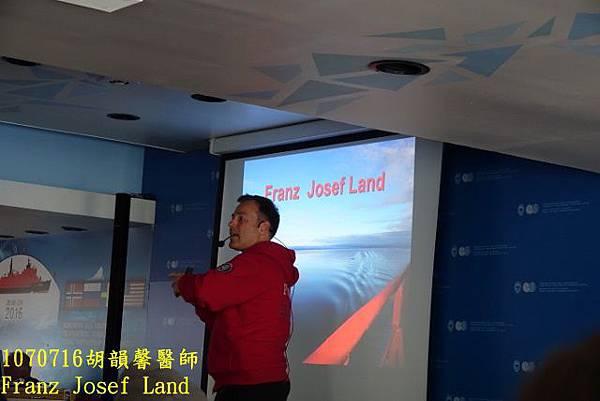 1070716 Franz Josef landDSC06559 (640x427).jpg