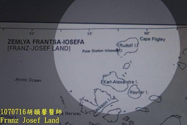 1070716 Franz Josef landDSC06564 (640x427).jpg
