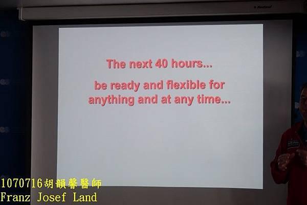 1070716 Franz Josef landDSC06562 (640x427).jpg