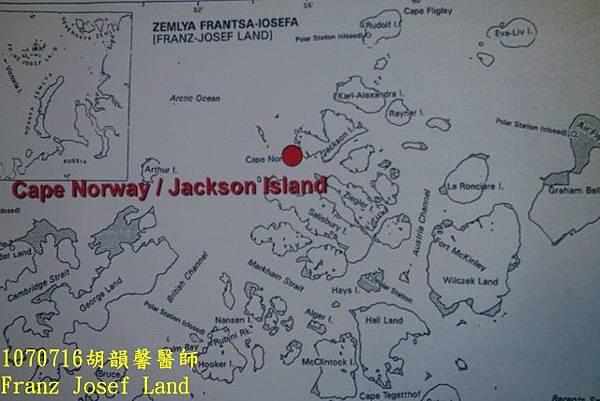 1070716 Franz Josef landDSC06576 (640x427).jpg